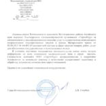 Администрация Волчихинского сельсовета Волчихинского района Алтайского края