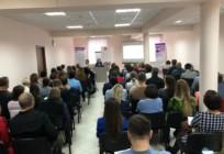 В середине октября состоялся семинар для Поставщиков