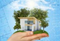 Что делать если вам нужно продать государственное или муниципальное имущество?